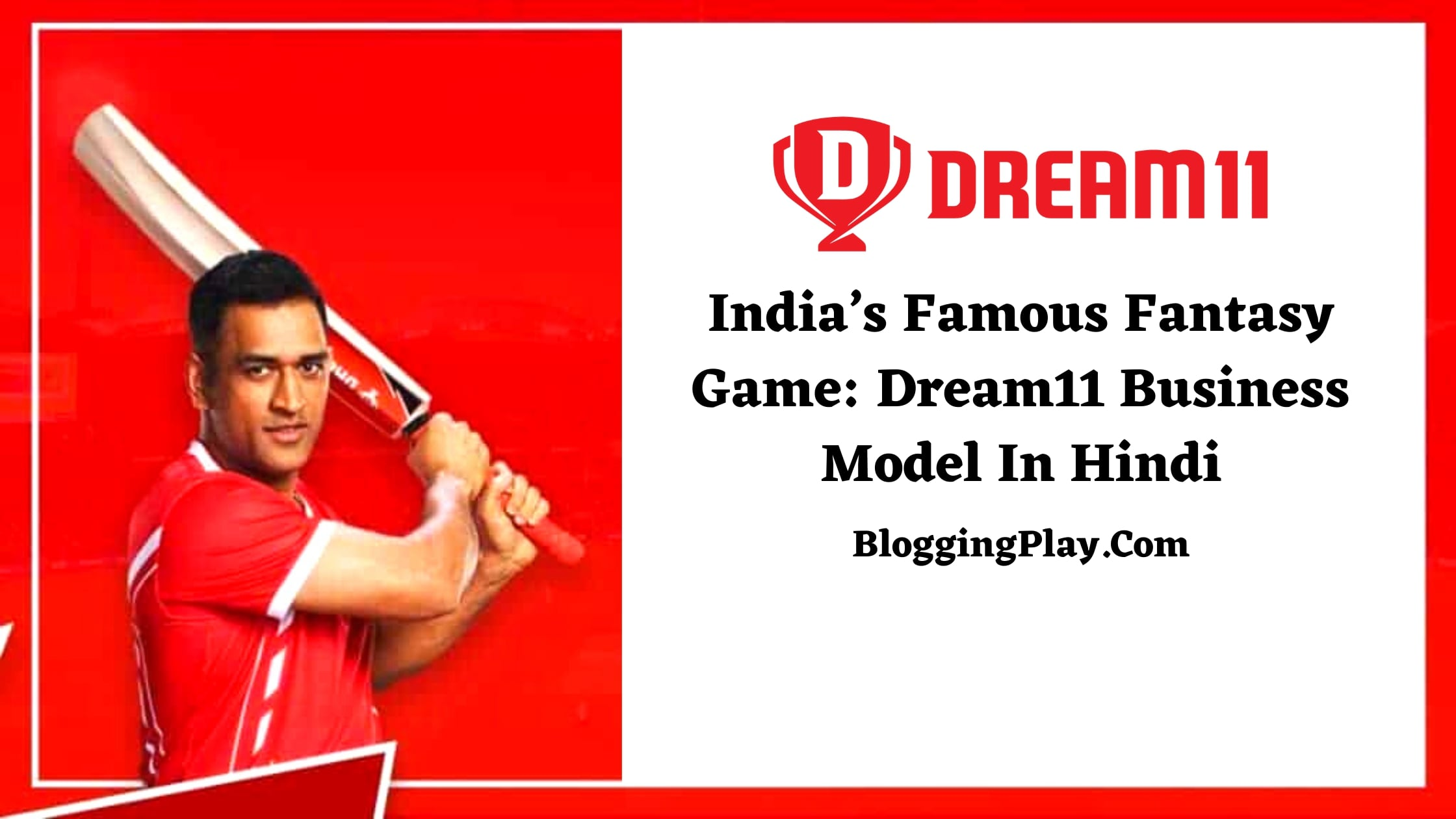 Dream11 Business Model