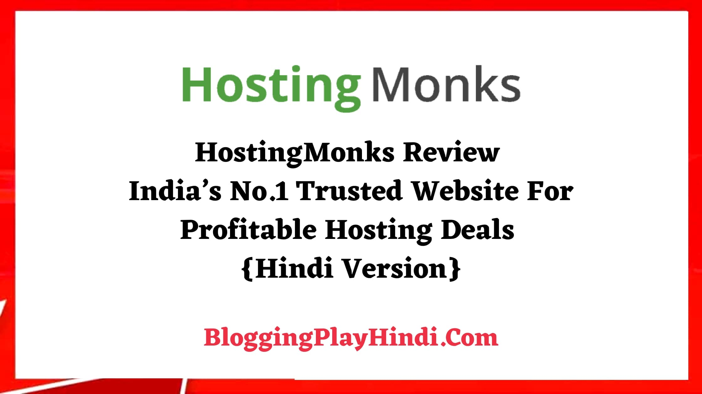 HostingMonks Review Article CRED Business Model
